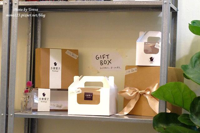 1476466842 3440901619 - 小麥菓子komugi日式燒菓子專賣.黎明新村裡的日式甜點店,每日甜點口味都不相同