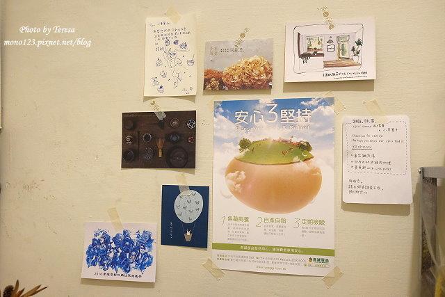 1476466847 2325530945 - 小麥菓子komugi日式燒菓子專賣.黎明新村裡的日式甜點店,每日甜點口味都不相同