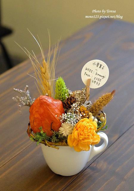 1476466856 3551614300 - 小麥菓子komugi日式燒菓子專賣.黎明新村裡的日式甜點店,每日甜點口味都不相同