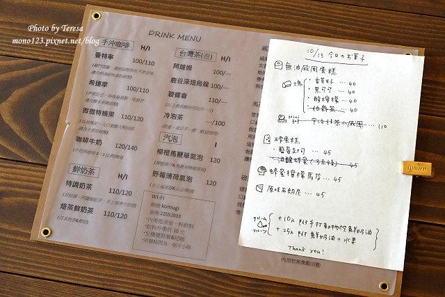 1476466862 4243876171 - 小麥菓子komugi日式燒菓子專賣.黎明新村裡的日式甜點店,每日甜點口味都不相同