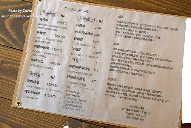 1476466865 3898241109 - 小麥菓子komugi日式燒菓子專賣.黎明新村裡的日式甜點店,每日甜點口味都不相同