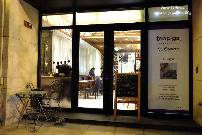 1476808872 87236251 - 【台中北區.甜點】Le ChouettePatisserie 歐貝納法式甜點.貴婦界的甜點,千層派好吃,只是價格高貴了點…(已歇業
