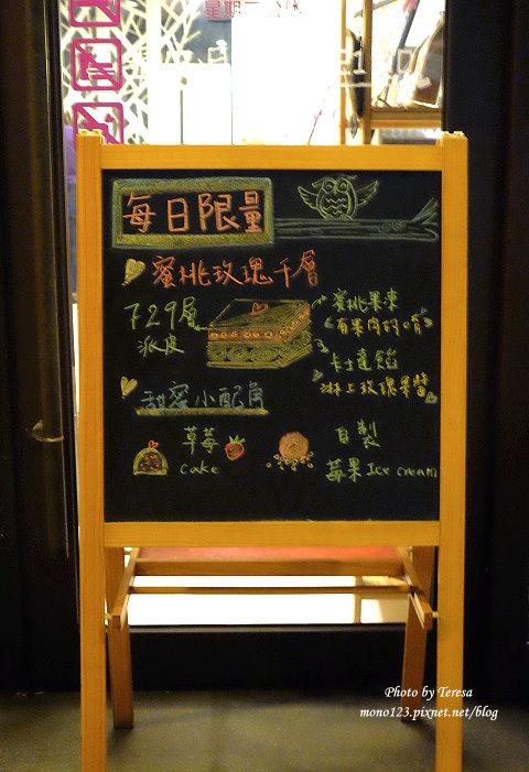 1476808874 3096072285 - 【台中北區.甜點】Le ChouettePatisserie 歐貝納法式甜點.貴婦界的甜點,千層派好吃,只是價格高貴了點…(已歇業