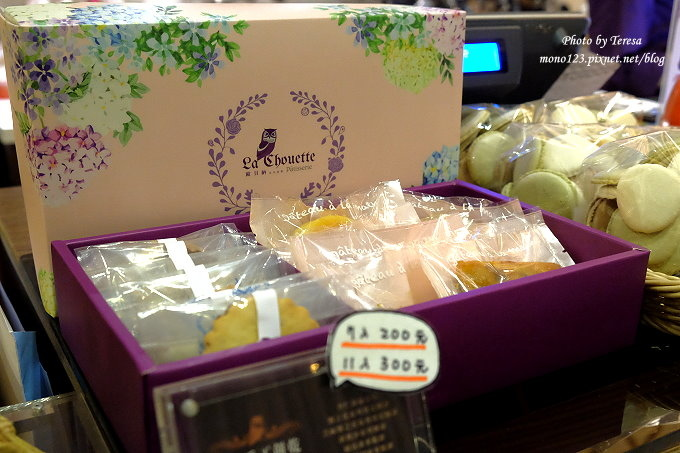 1476808893 901396791 - 【台中北區.甜點】Le ChouettePatisserie 歐貝納法式甜點.貴婦界的甜點,千層派好吃,只是價格高貴了點…(已歇業)