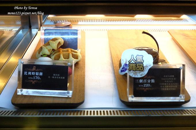 1476808897 1149079243 - 【台中北區.甜點】Le ChouettePatisserie 歐貝納法式甜點.貴婦界的甜點,千層派好吃,只是價格高貴了點…(已歇業