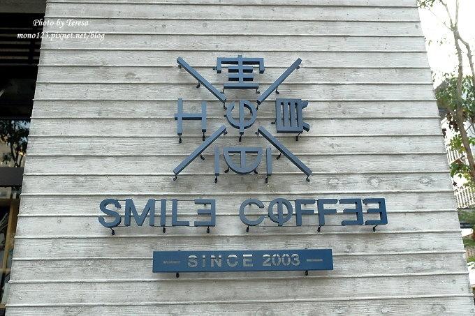 1476890925 3603469077 - 【台中北屯.早午餐】Send Smile Coffee 憲賣咖啡@熱河店.裝潢大器有質感,餐點有特色只是價格偏高,設有內用區和外帶區