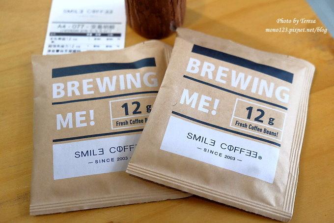 1476890979 2352546696 - 【台中北屯.早午餐】Send Smile Coffee 憲賣咖啡@熱河店.裝潢大器有質感,餐點有特色只是價格偏高,設有內用區和外帶區