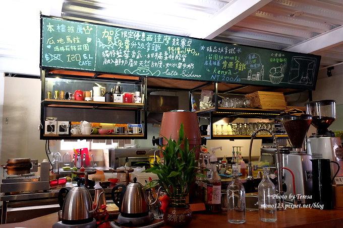 1478448428 3022371146 - 【台中西屯.下午茶】手樂S.L CAF`E.中科附近工業風格的咖啡館,有全時段的輕食和午後嚴選的甜點,咖啡有厚度~