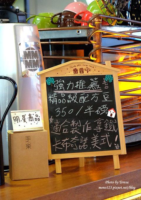 1478448429 509728964 - 【台中西屯.下午茶】手樂S.L CAF`E.中科附近工業風格的咖啡館,有全時段的輕食和午後嚴選的甜點,咖啡有厚度~