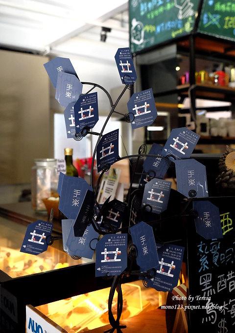 1478448438 1395017256 - 【台中西屯.下午茶】手樂S.L CAF`E.中科附近工業風格的咖啡館,有全時段的輕食和午後嚴選的甜點,咖啡有厚度~
