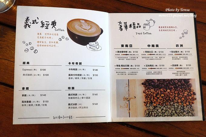 1478448460 1384770056 - 【台中西屯.下午茶】手樂S.L CAF`E.中科附近工業風格的咖啡館,有全時段的輕食和午後嚴選的甜點,咖啡有厚度~