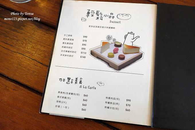1478448464 165058536 - 【台中西屯.下午茶】手樂S.L CAF`E.中科附近工業風格的咖啡館,有全時段的輕食和午後嚴選的甜點,咖啡有厚度~