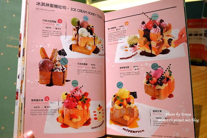 1478880316 2523150804 - 台中西區︱莫凡比咖啡館金典店.不是只有好吃的冰淇淋和甜點,義大利麵也好吃