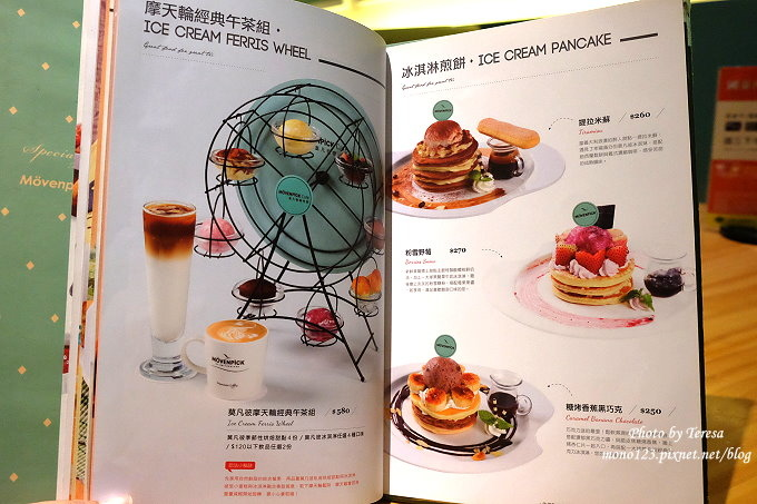 1478880317 1650762739 - 台中西區︱莫凡比咖啡館金典店.不是只有好吃的冰淇淋和甜點,義大利麵也好吃