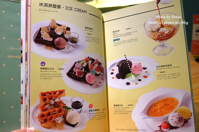 1478880320 1685730580 - 台中西區︱莫凡比咖啡館金典店.不是只有好吃的冰淇淋和甜點,義大利麵也好吃