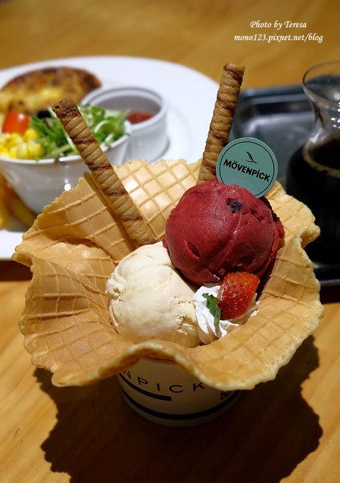 1478880332 2018987650 - 台中西區︱莫凡比咖啡館金典店.不是只有好吃的冰淇淋和甜點,義大利麵也好吃