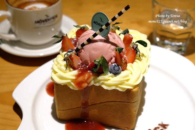 1478880353 835874532 - 台中西區︱莫凡比咖啡館金典店.不是只有好吃的冰淇淋和甜點,義大利麵也好吃