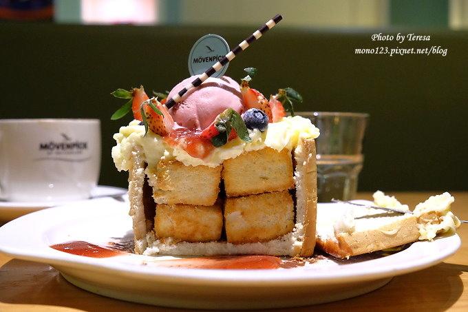 1478880357 897621138 - 台中西區︱莫凡比咖啡館金典店.不是只有好吃的冰淇淋和甜點,義大利麵也好吃