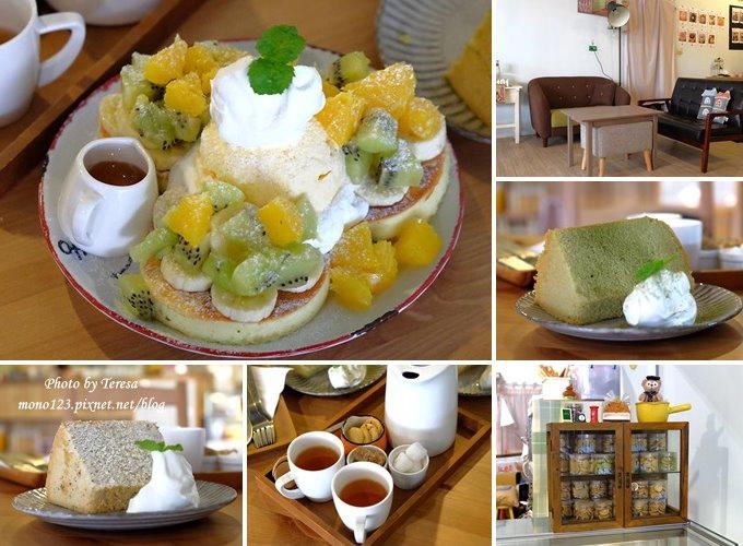 1478968444 3944899948 - 台中西區︱日札小店,有好吃戚風蛋糕和厚鬆餅,也有客製化的手工蛋糕預定服務