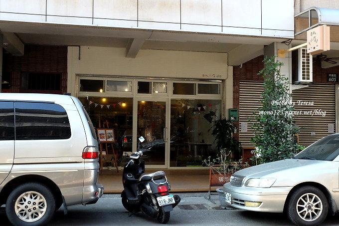 1478968447 3276822995 - 台中西區︱日札小店,有好吃戚風蛋糕和厚鬆餅,也有客製化的手工蛋糕預定服務