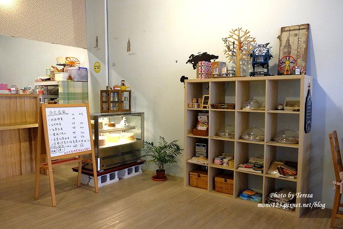 1478968468 3254382465 - 台中西區︱日札小店,有好吃戚風蛋糕和厚鬆餅,也有客製化的手工蛋糕預定服務