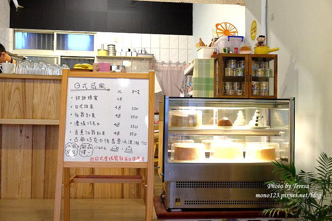 1478968469 623958146 - 台中西區︱日札小店,有好吃戚風蛋糕和厚鬆餅,也有客製化的手工蛋糕預定服務