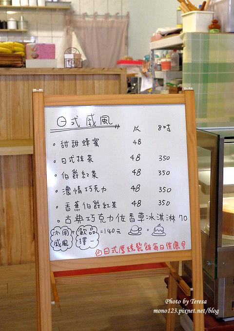 1478968471 3234546255 - 台中西區︱日札小店,有好吃戚風蛋糕和厚鬆餅,也有客製化的手工蛋糕預定服務