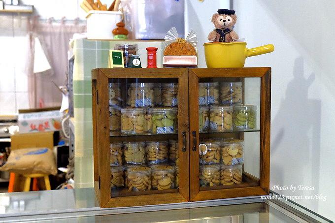 1478968473 322510941 - 台中西區︱日札小店,有好吃戚風蛋糕和厚鬆餅,也有客製化的手工蛋糕預定服務