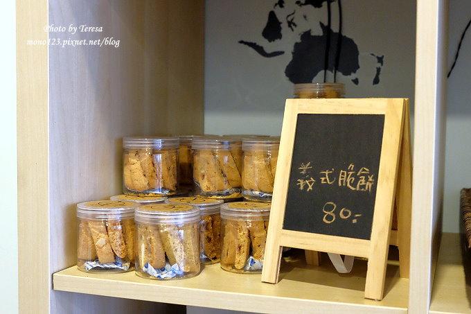 1478968477 3678004958 - 台中西區︱日札小店,有好吃戚風蛋糕和厚鬆餅,也有客製化的手工蛋糕預定服務