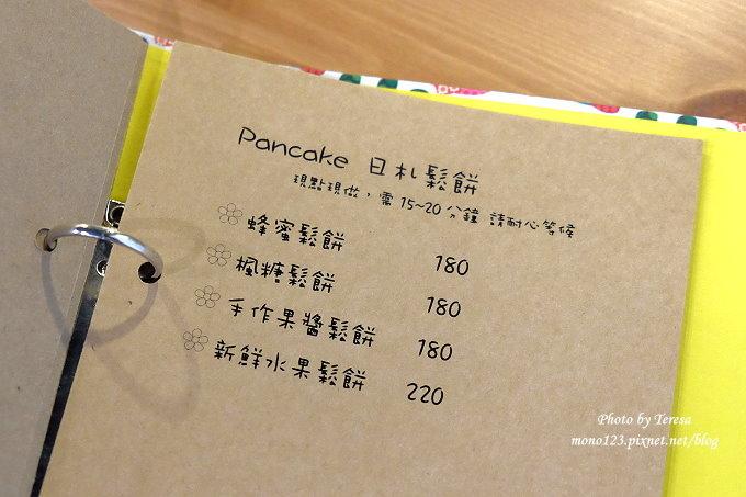1478968494 1995694186 - 台中西區︱日札小店,有好吃戚風蛋糕和厚鬆餅,也有客製化的手工蛋糕預定服務
