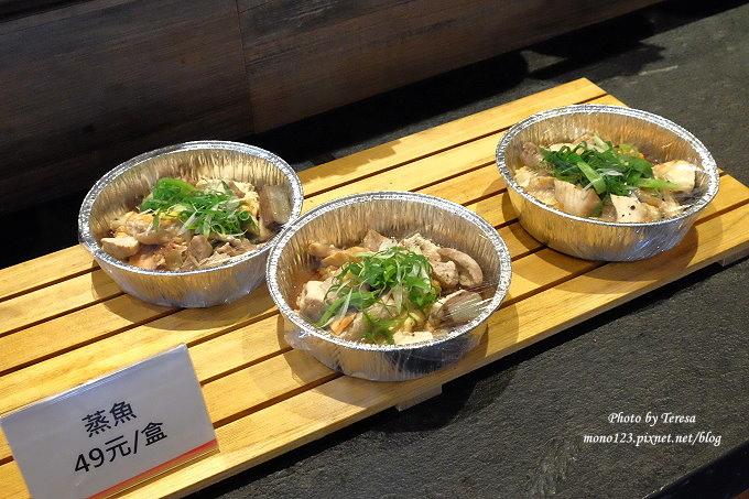 1481908279 501804703 - 熱血採訪︱鮨樂海鮮市場 火鍋.新鮮食材看得到,四人海陸套餐豪華又霸氣,火鍋、日本料理、串燒、超市這裡通通有