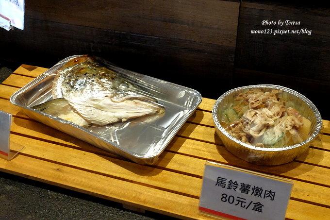 1481908281 1057923735 - 熱血採訪︱鮨樂海鮮市場 火鍋.新鮮食材看得到,四人海陸套餐豪華又霸氣,火鍋、日本料理、串燒、超市這裡通通有