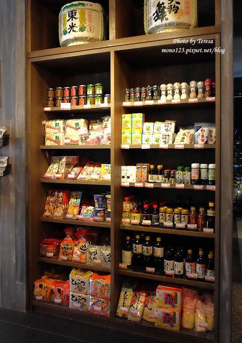 1481908286 24834245 - 熱血採訪︱鮨樂海鮮市場 火鍋.新鮮食材看得到,四人海陸套餐豪華又霸氣,火鍋、日本料理、串燒、超市這裡通通有