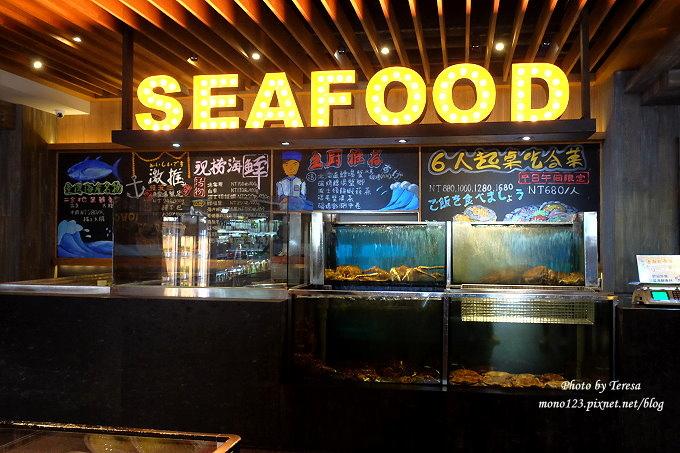 1481908297 1640627304 - 熱血採訪︱鮨樂海鮮市場 火鍋.新鮮食材看得到,四人海陸套餐豪華又霸氣,火鍋、日本料理、串燒、超市這裡通通有