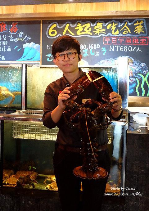 1481908301 2068496962 - 熱血採訪︱鮨樂海鮮市場 火鍋.新鮮食材看得到,四人海陸套餐豪華又霸氣,火鍋、日本料理、串燒、超市這裡通通有