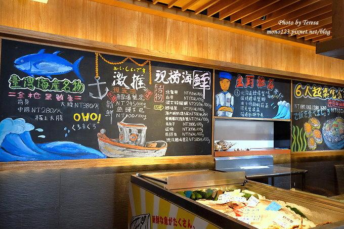 1481908307 1585883652 - 熱血採訪︱鮨樂海鮮市場 火鍋.新鮮食材看得到,四人海陸套餐豪華又霸氣,火鍋、日本料理、串燒、超市這裡通通有