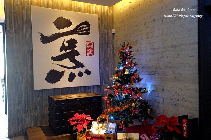 1481908316 415381365 - 熱血採訪︱鮨樂海鮮市場 火鍋.新鮮食材看得到,四人海陸套餐豪華又霸氣,火鍋、日本料理、串燒、超市這裡通通有