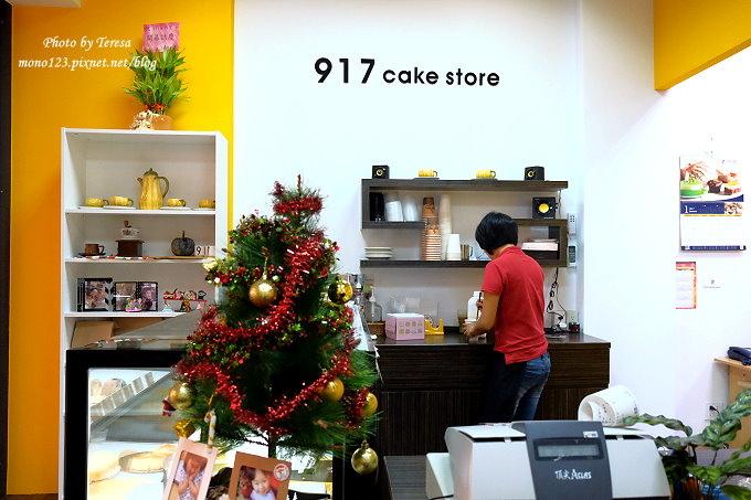 1481993652 1101072872 - 台中豐原︱917蛋糕室.以女兒生日而命名的甜點工作室,除了甜點還有客製化蛋糕唷