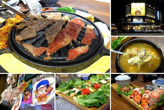 1482684716 1242132962 - 台中西區︱滋滋咕嚕쩝쩝꿀꺽韓式烤肉專門店.藝人納豆開的韓式烤肉店來台中展店囉,只有雙人套餐,位於勤美綠園道旁邊