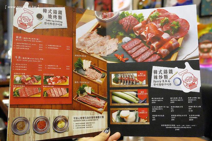 1482684730 2172261306 - 台中西區︱滋滋咕嚕쩝쩝꿀꺽韓式烤肉專門店.藝人納豆開的韓式烤肉店來台中展店囉,只有雙人套餐,位於勤美綠園道旁邊