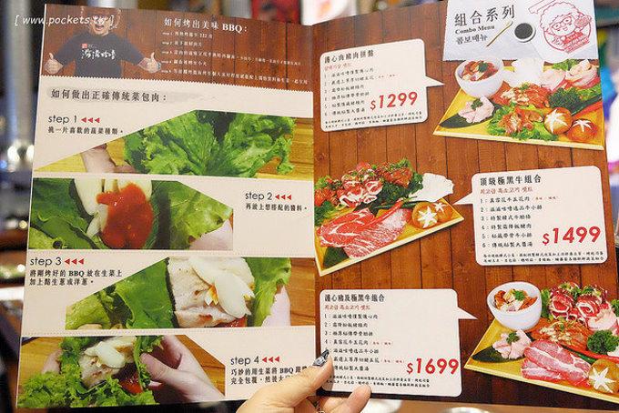 1482684732 2525525903 - 台中西區︱滋滋咕嚕쩝쩝꿀꺽韓式烤肉專門店.藝人納豆開的韓式烤肉店來台中展店囉,只有雙人套餐,位於勤美綠園道旁邊