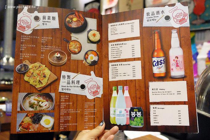 1482684733 2979763386 - 台中西區︱滋滋咕嚕쩝쩝꿀꺽韓式烤肉專門店.藝人納豆開的韓式烤肉店來台中展店囉,只有雙人套餐,位於勤美綠園道旁邊