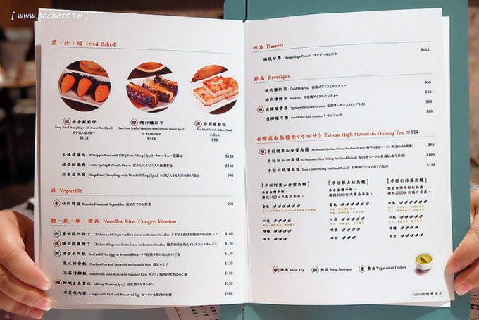1482770658 1256335213 - 熱血採訪︱點點心.由棒棒糖男孩的阿緯所引進的香港人氣港式點心來台中展店了,餐點平價口味好,新光三越10F