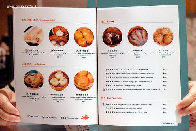 1482770660 697483263 - 熱血採訪︱點點心.由棒棒糖男孩的阿緯所引進的香港人氣港式點心來台中展店了,餐點平價口味好,新光三越10F