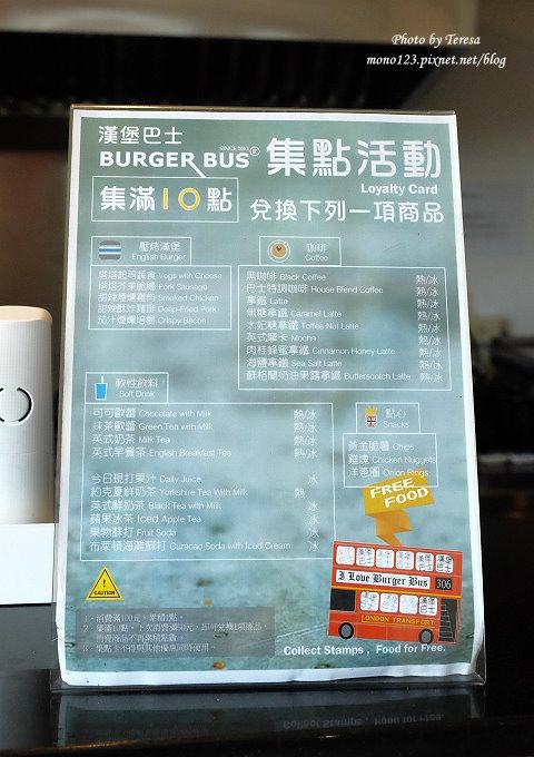 1482854393 273343347 - 熱血採訪︱台中東區︱漢堡巴士 Burger Bus.旱溪夜市旁充滿英國風味的早午餐店,還有許多可愛的紅色小巴士和水管人,近旱溪夜市、台中火車站