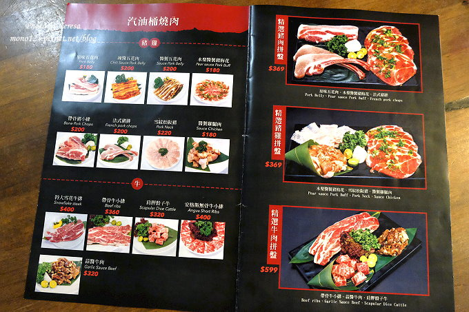 1482938000 3438823277 - 【台中西屯.韓式烤肉】一桶1 tone 韓式新食.新菜單登場,全天候供應的商業午餐和五層蒸氣鍋,餐點選擇性變多也更划算