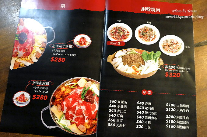 1482938002 1229414896 - 【台中西屯.韓式烤肉】一桶1 tone 韓式新食.新菜單登場,全天候供應的商業午餐和五層蒸氣鍋,餐點選擇性變多也更划算