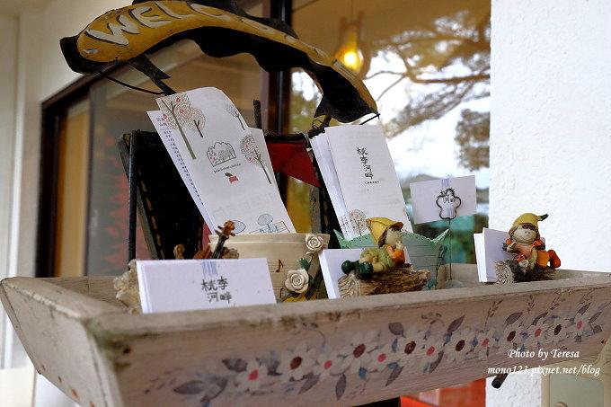 1483202677 3162157590 - 台中新社︱桃李河畔.四、五月賞金針花,冬天可以看櫻花,環境不錯只是餐點價高調味偏淡