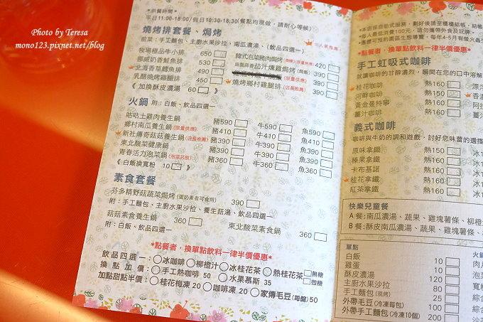 1483202695 1547562897 - 台中新社︱桃李河畔.四、五月賞金針花,冬天可以看櫻花,環境不錯只是餐點價高調味偏淡