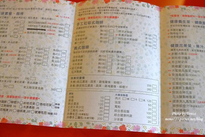 1483202697 2177278626 - 台中新社︱桃李河畔.四、五月賞金針花,冬天可以看櫻花,環境不錯只是餐點價高調味偏淡